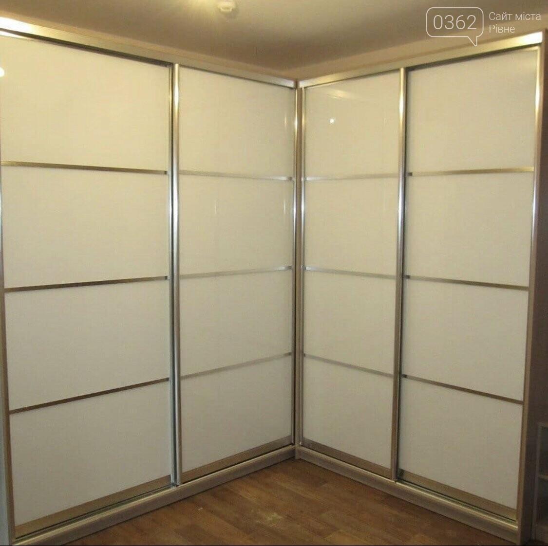 Як обрати меблі в маленьку квартиру? Практичні поради експерта, фото-1