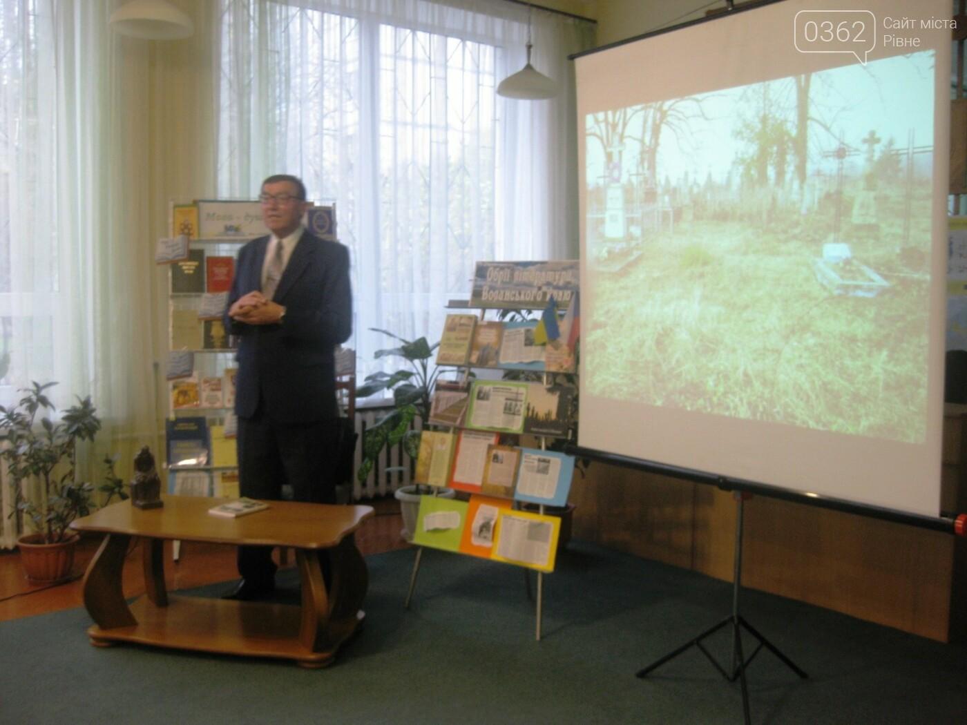 У Рівному відбулася презентація книги Чеслава Хитрого «Чеські некрополі біля Дубна і не тільки», фото-1