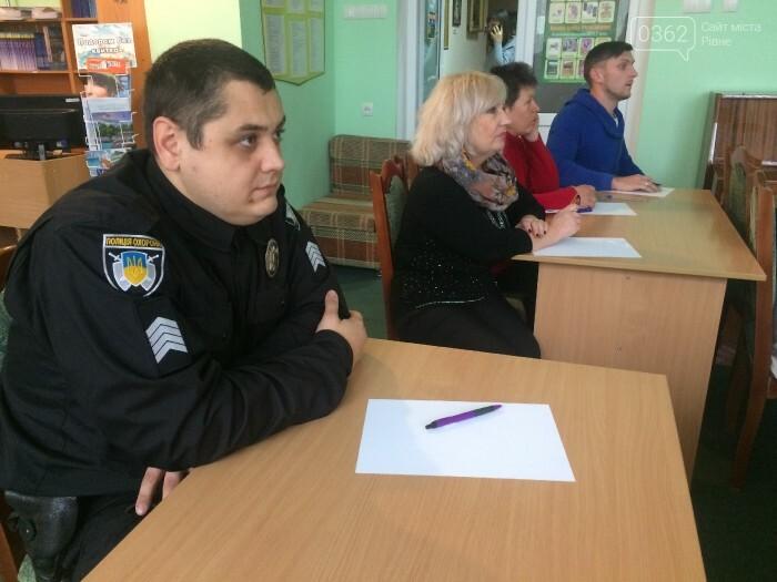 Диктант національно\ єдності написали рівненські поліцейські охорони, фото-3