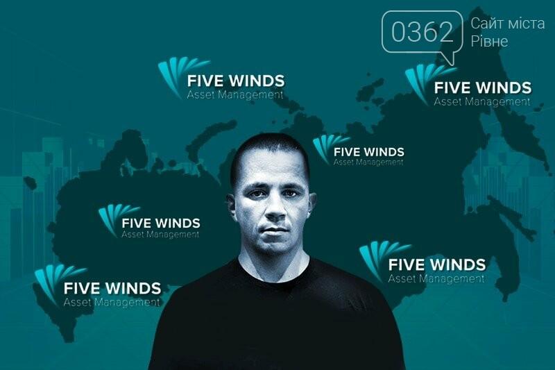 Засновник Five Winds Asset Management і QW Lianora Swiss Consulting Павло Кримов продав частину свого бізнесу, фото-1