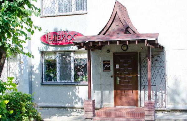 Центр провідної естетичної косметології «Телейос», фото-1