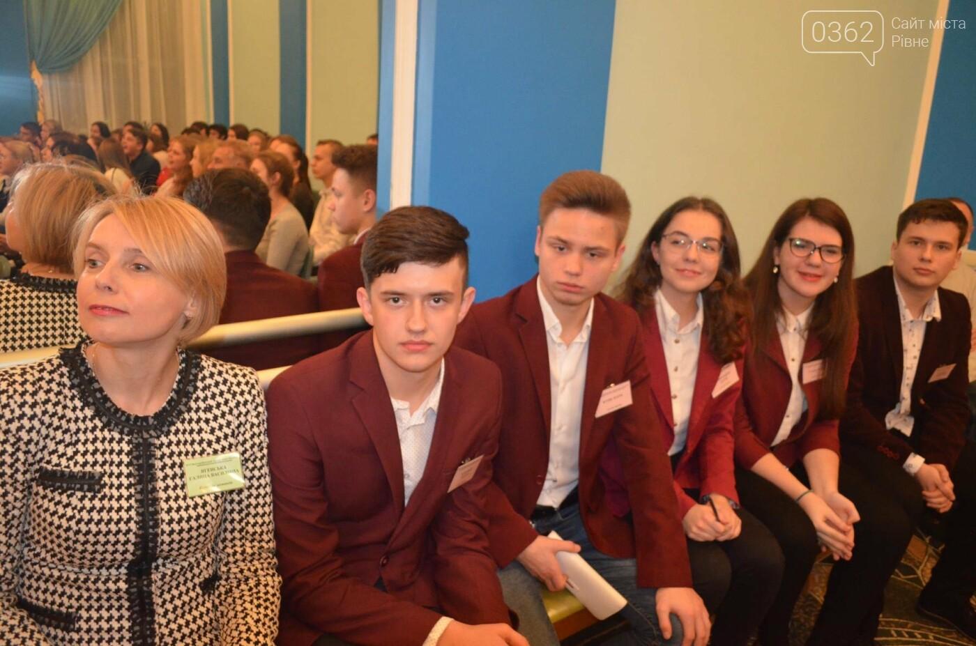 У Рівному визначать переможців Всеукраїнського турніру з біології , фото-3