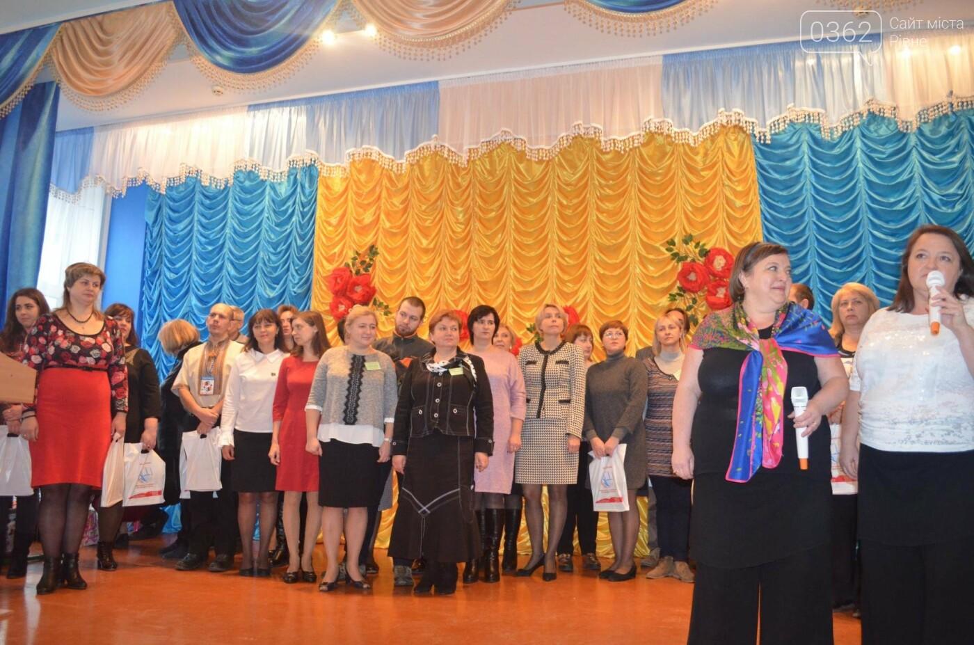 У Рівному визначено переможців Всеукраїнського турніру з біології, фото-3