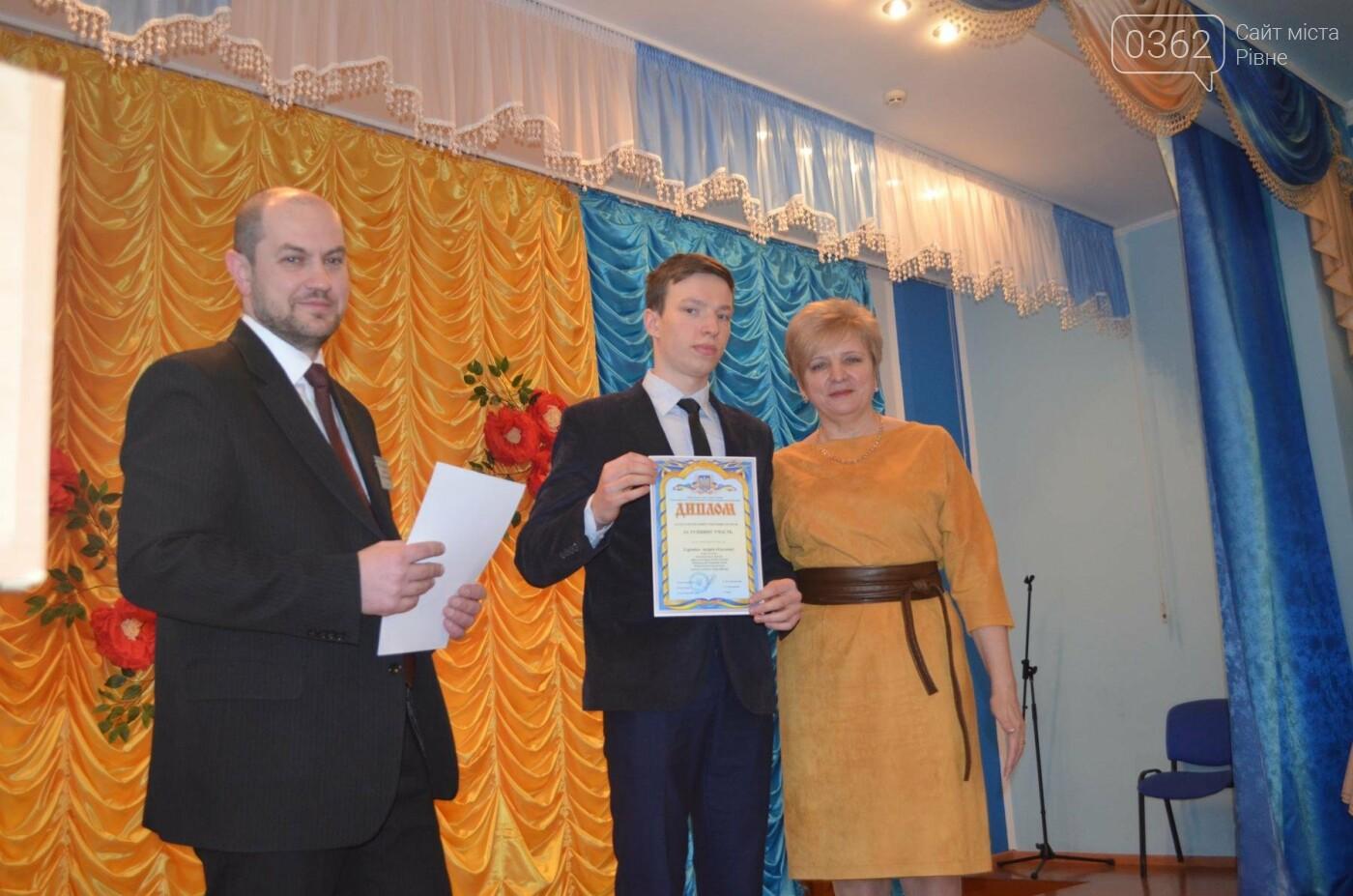 У Рівному визначено переможців Всеукраїнського турніру з біології, фото-5