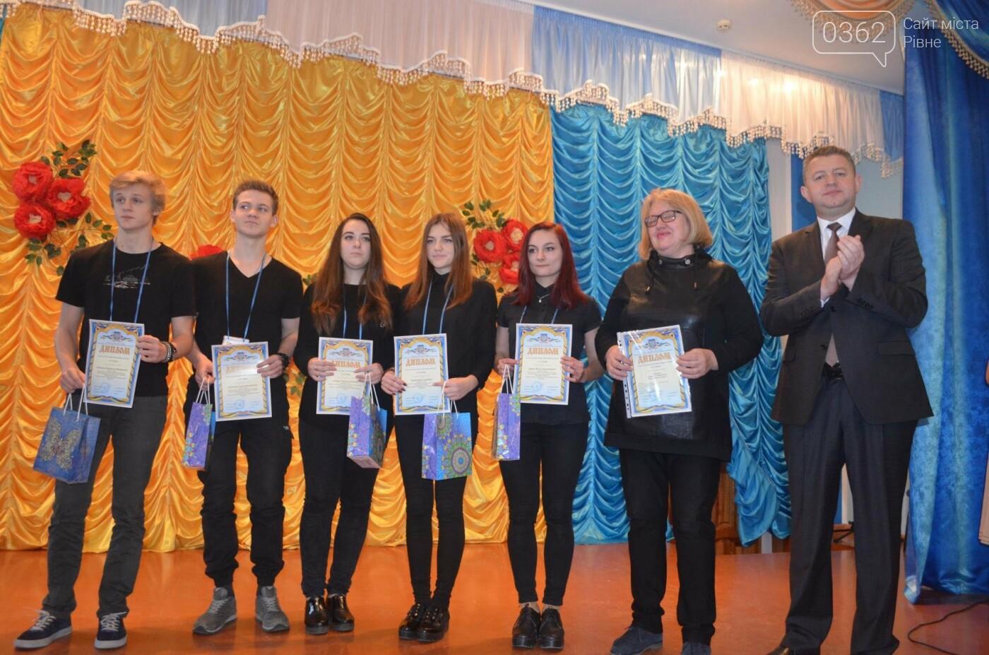 У Рівному визначено переможців Всеукраїнського турніру з біології, фото-1