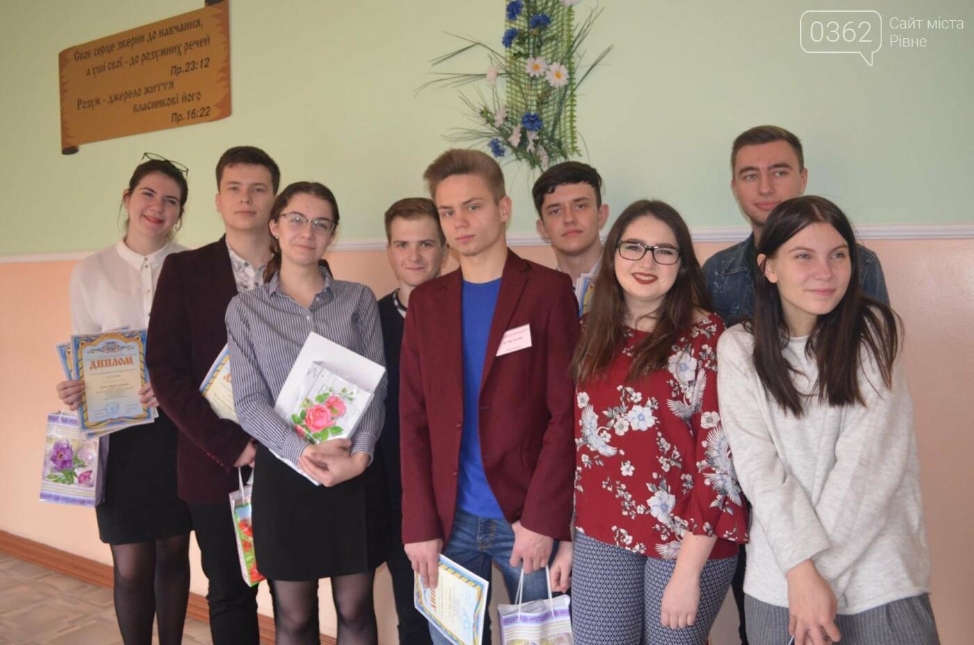 У Рівному визначено переможців Всеукраїнського турніру з біології, фото-2