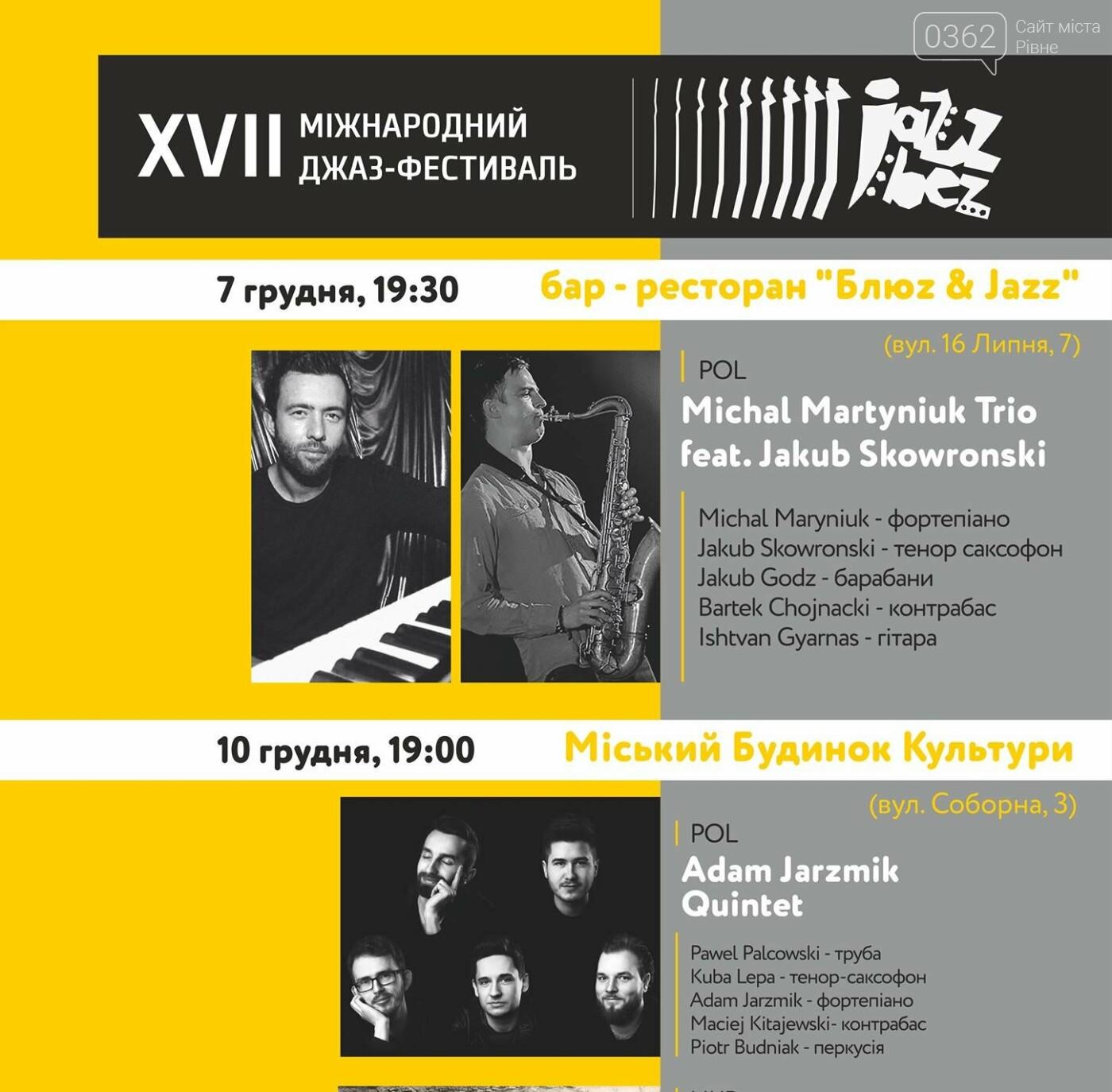 ХVII міжнародний джазовий фестиваль «Jazz Bez» у Рівному, фото-1