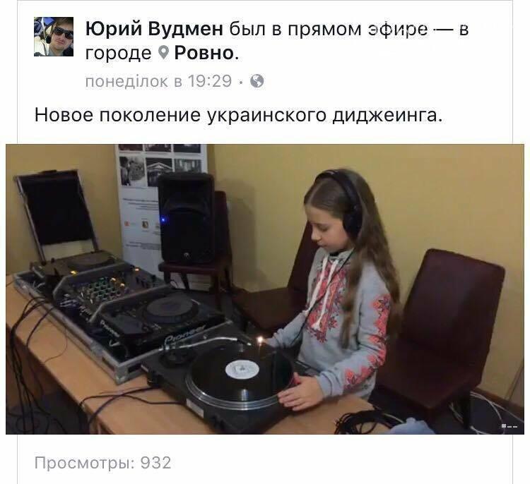 Рівненська школярка стала діджеєм - Dj Crystal Girl, фото-1
