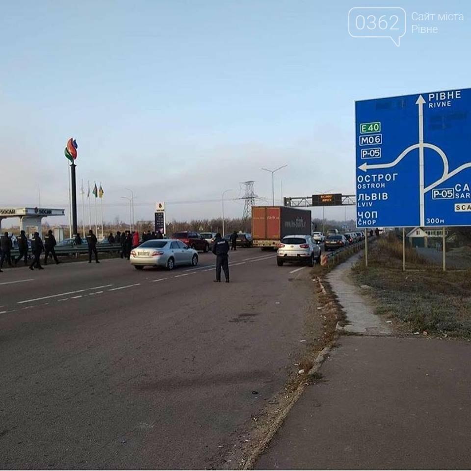 """Рівненські """"євробляхери""""  частково перекрили дорогу поблизу Білої Криниці, фото-1"""