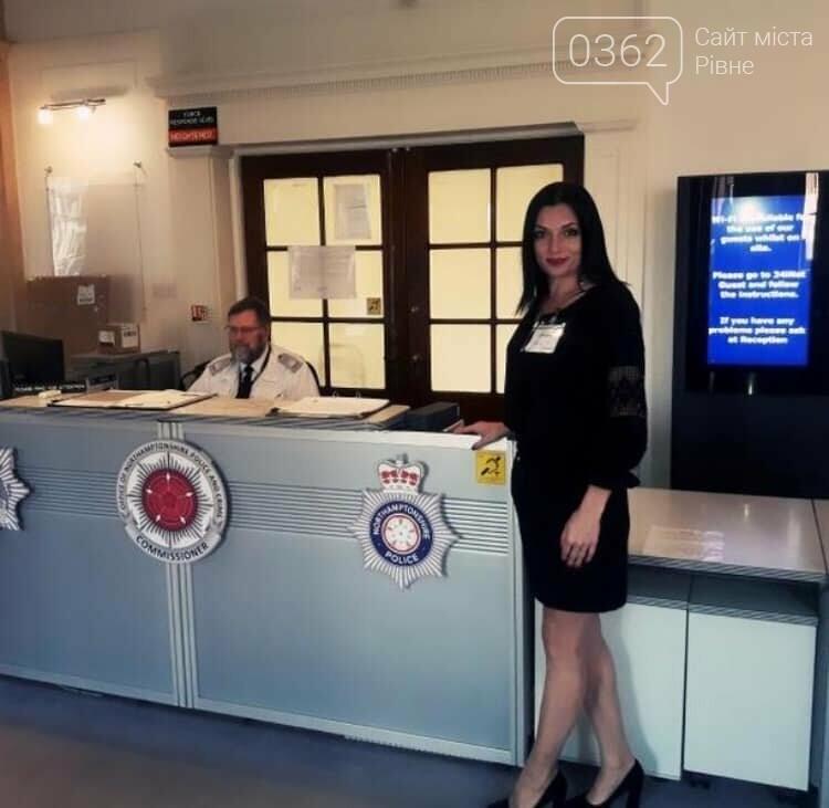 Інспектор з Сарн Рівненської області набирається досвіду у британської поліції, фото-1
