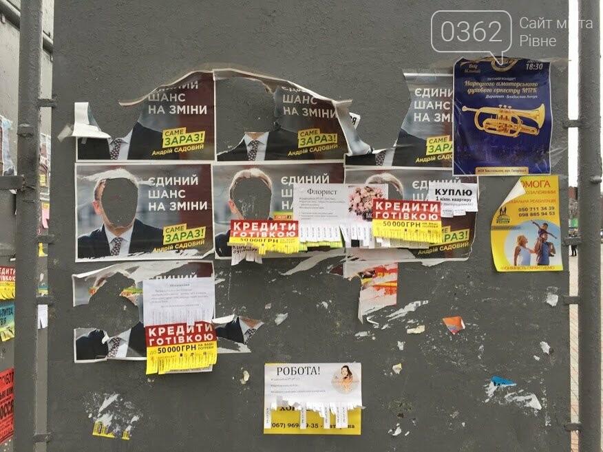 У Рівному пошкодили агітаційні матеріали кандидатів у Президенти, фото-2