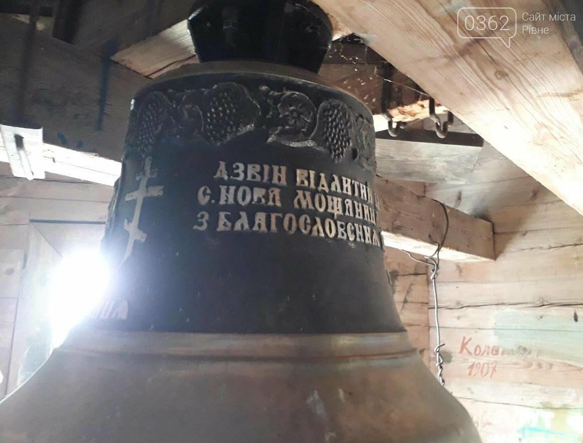 На Здолбунівщині - релігійний конфлікт (ФОТО, ВІДЕО), фото-6