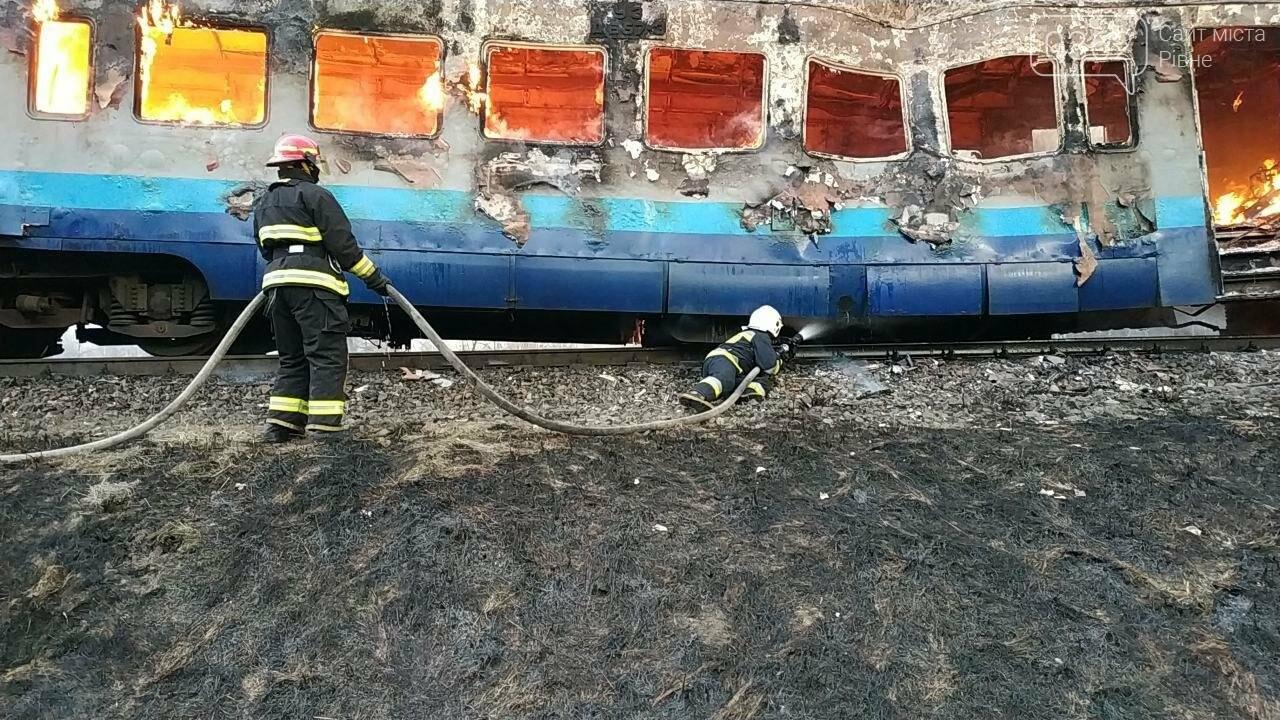 На Рівненщині з палаючого потяга евакуйовували пасажирів (ФОТО) , фото-1