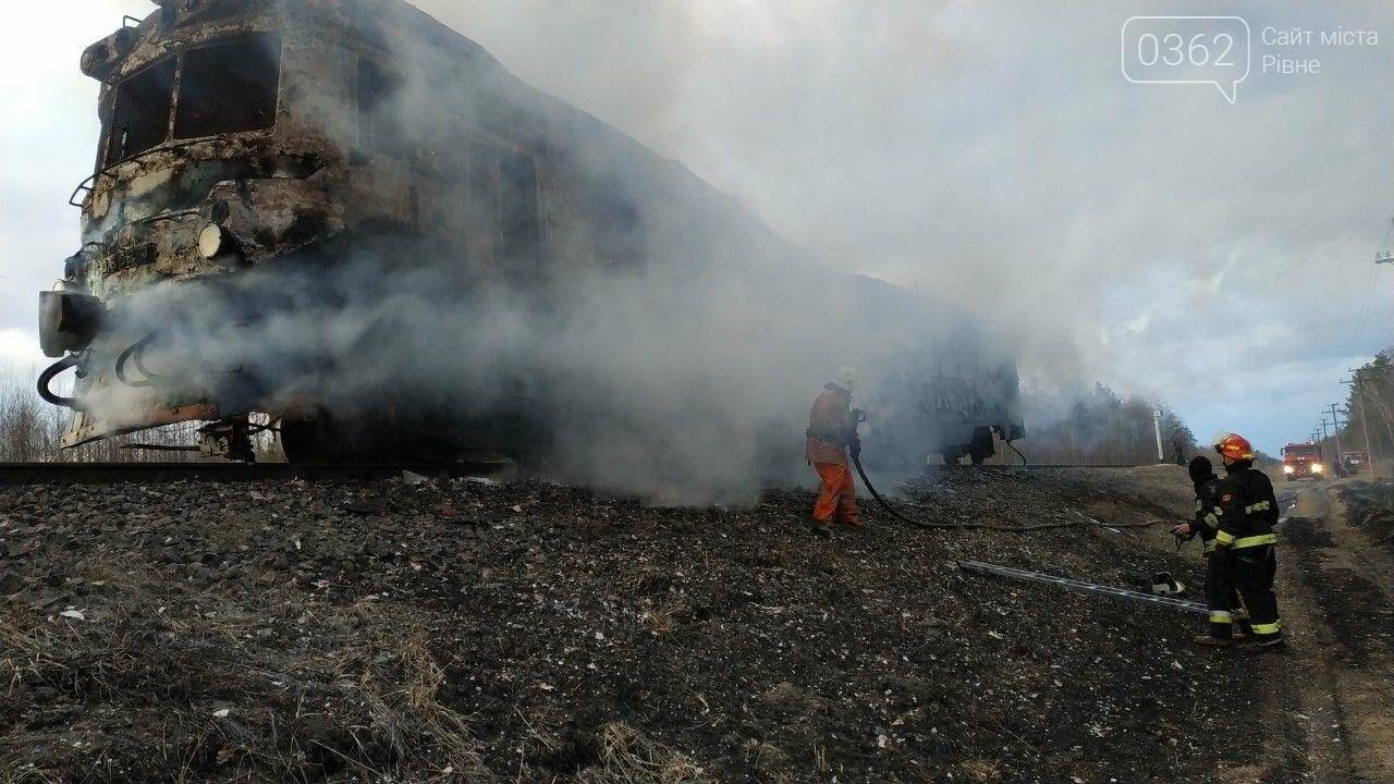 На Рівненщині з палаючого потяга евакуйовували пасажирів (ФОТО) , фото-2