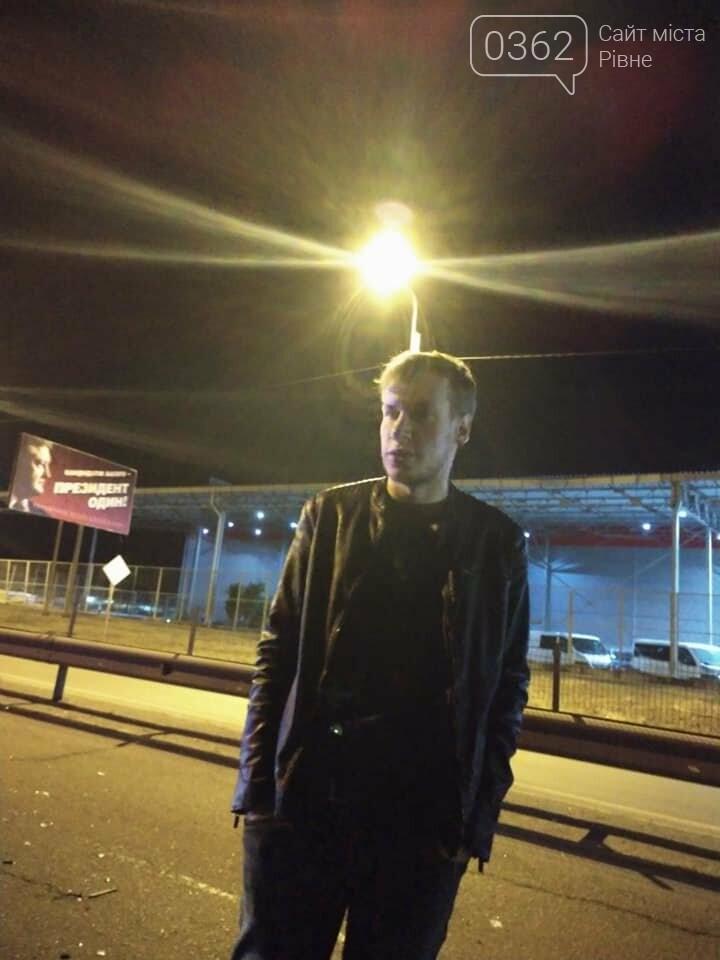 У Рівному на Макарова в нічній ДТП постраждали чотири особи (ФОТО), фото-1