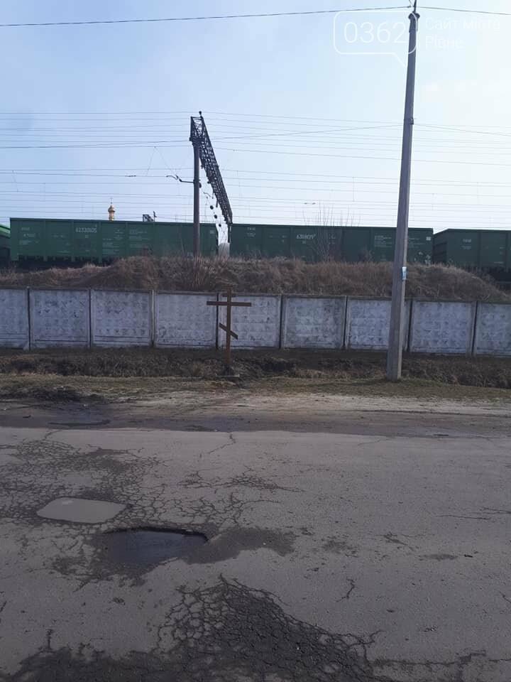 На Рівненщині «виріс» хрест попід залізничними коліями (ФОТОФАКТ), фото-1