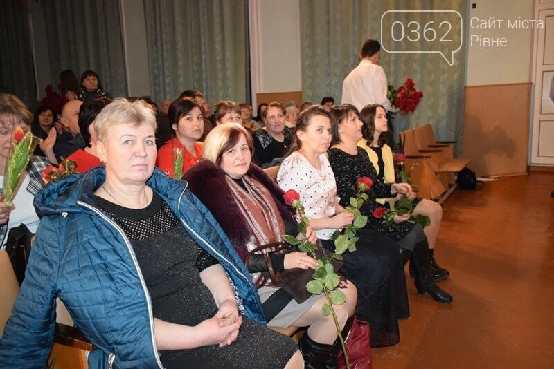 Ще десять жінок на Рівненщині отримали звання «Мати-героїня» (ФОТО) , фото-1