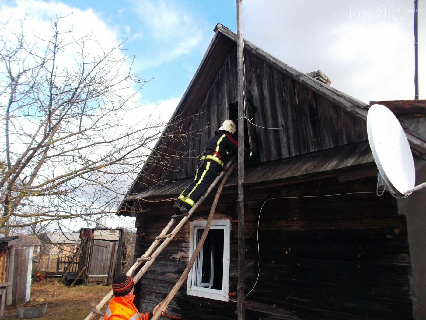 На Рівненщині ледве не згорів будинок (ФОТО) , фото-2