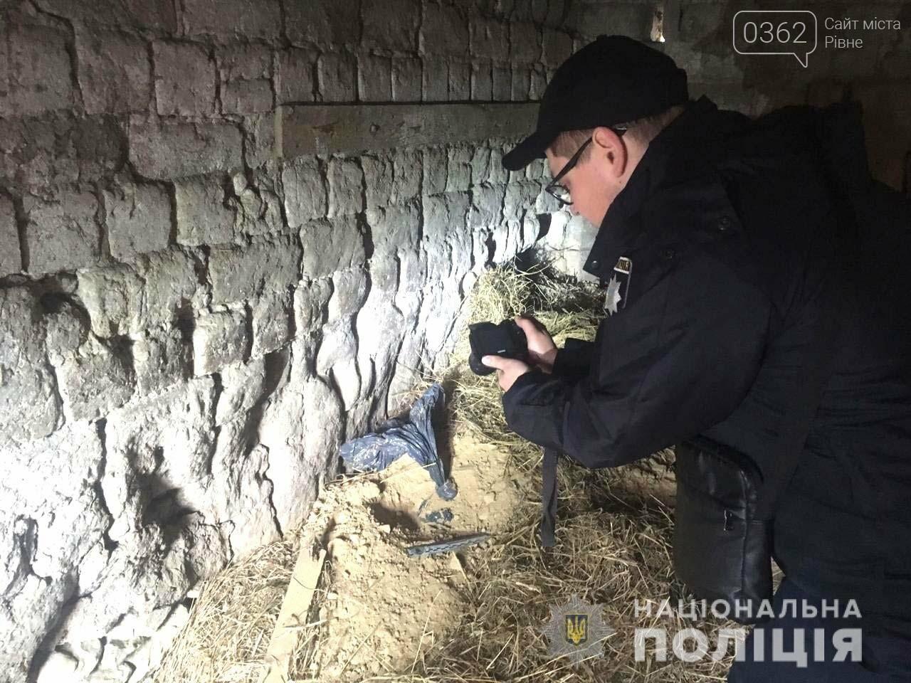 На Здолбунівщині правоохоронці виявили схрон боєприпасів (ФОТО, ВІДЕО) , фото-1