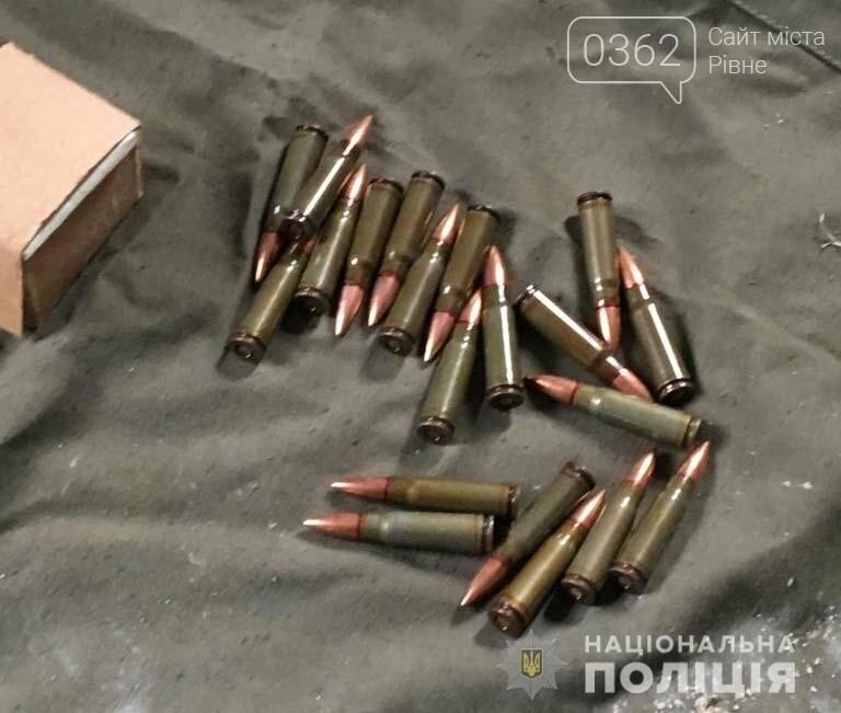 На Здолбунівщині правоохоронці виявили схрон боєприпасів (ФОТО, ВІДЕО) , фото-3
