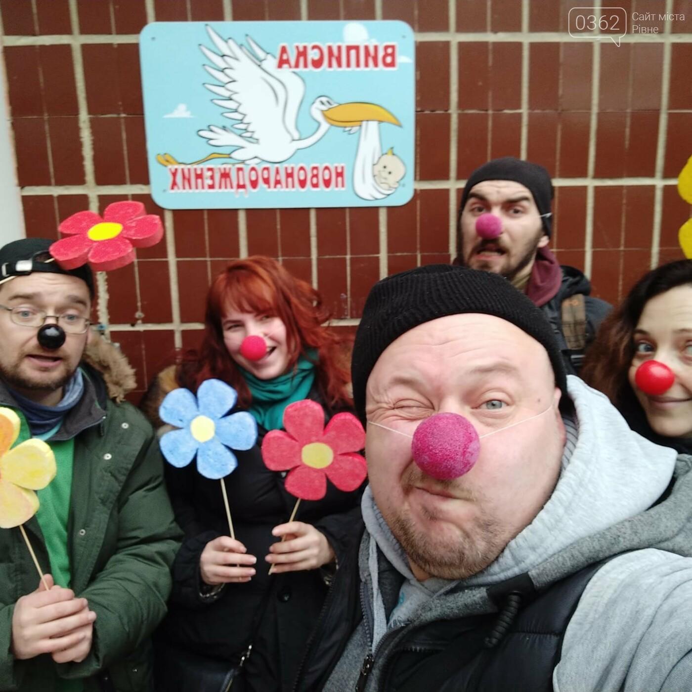 Рівненський лікарняний клоун потребує допомоги у лікуванні  , фото-1