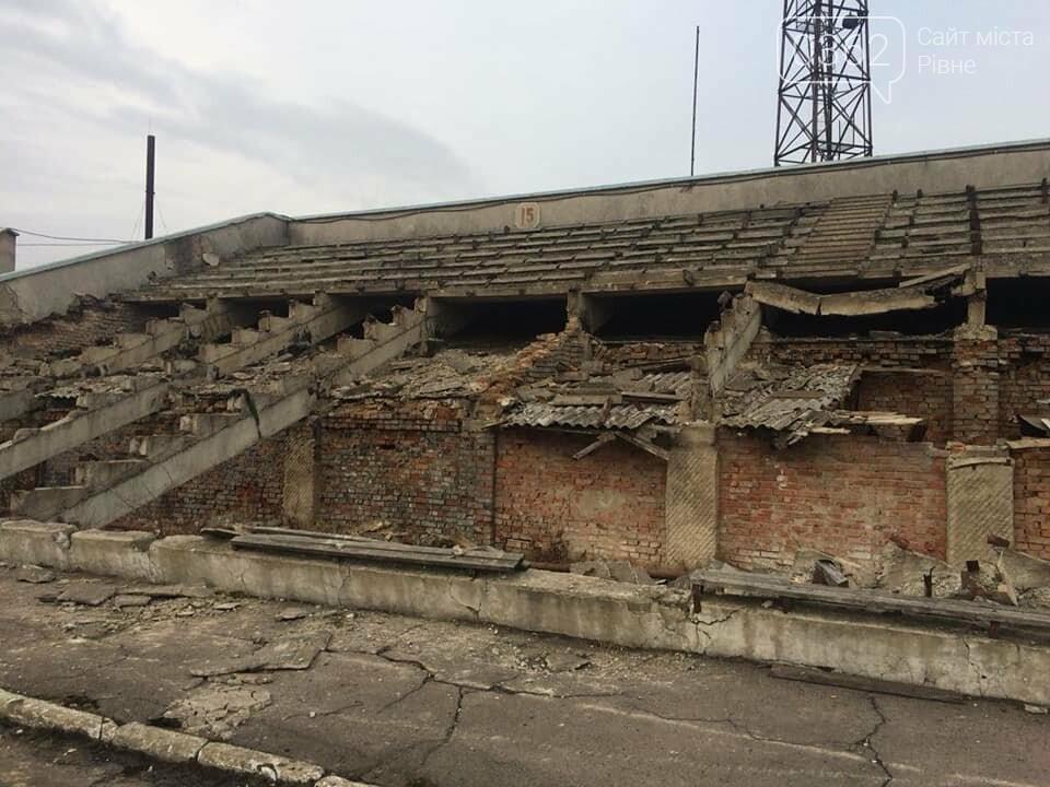 Як проходить реконструкція Авангарду у Рівному? (ФОТО) , фото-4