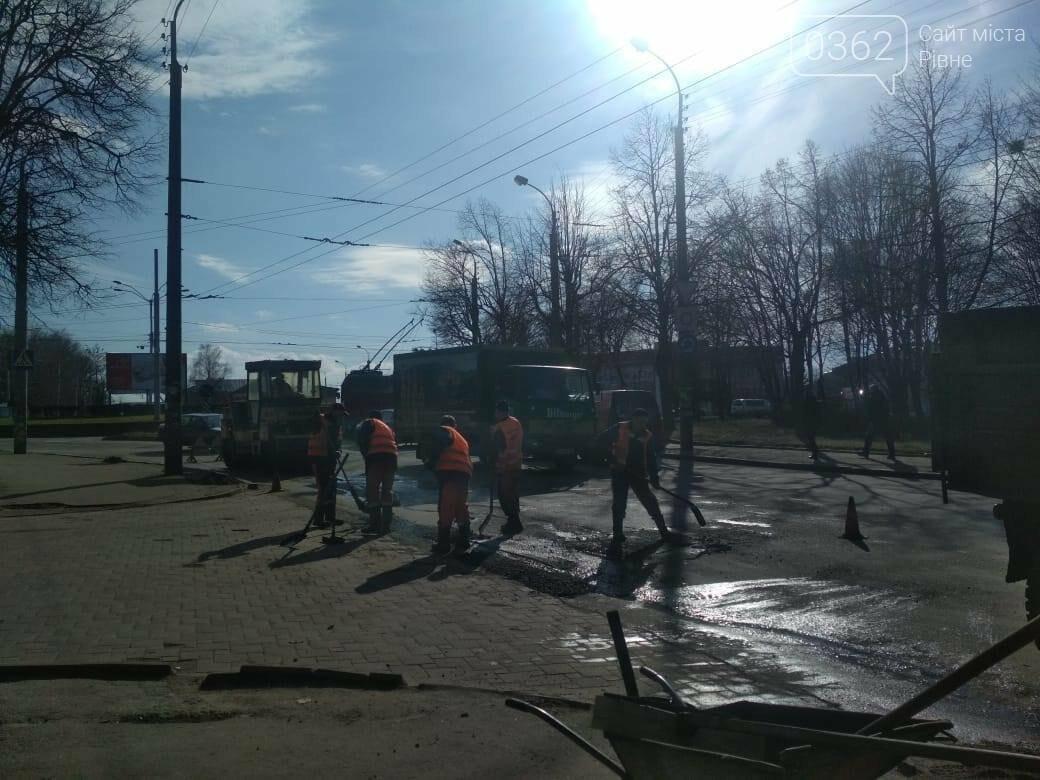 У Рівному на Данила Галицького – дорожній ремонт (ФОТОФАКТ) , фото-1