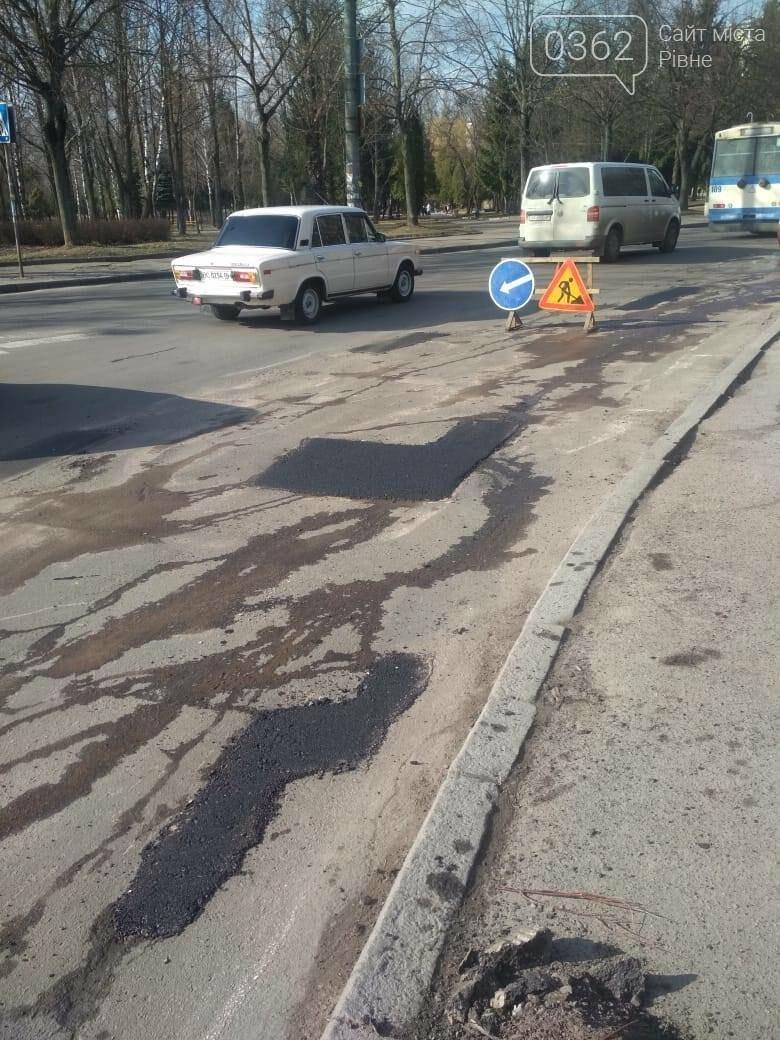 У Рівному на Данила Галицького – дорожній ремонт (ФОТОФАКТ) , фото-2