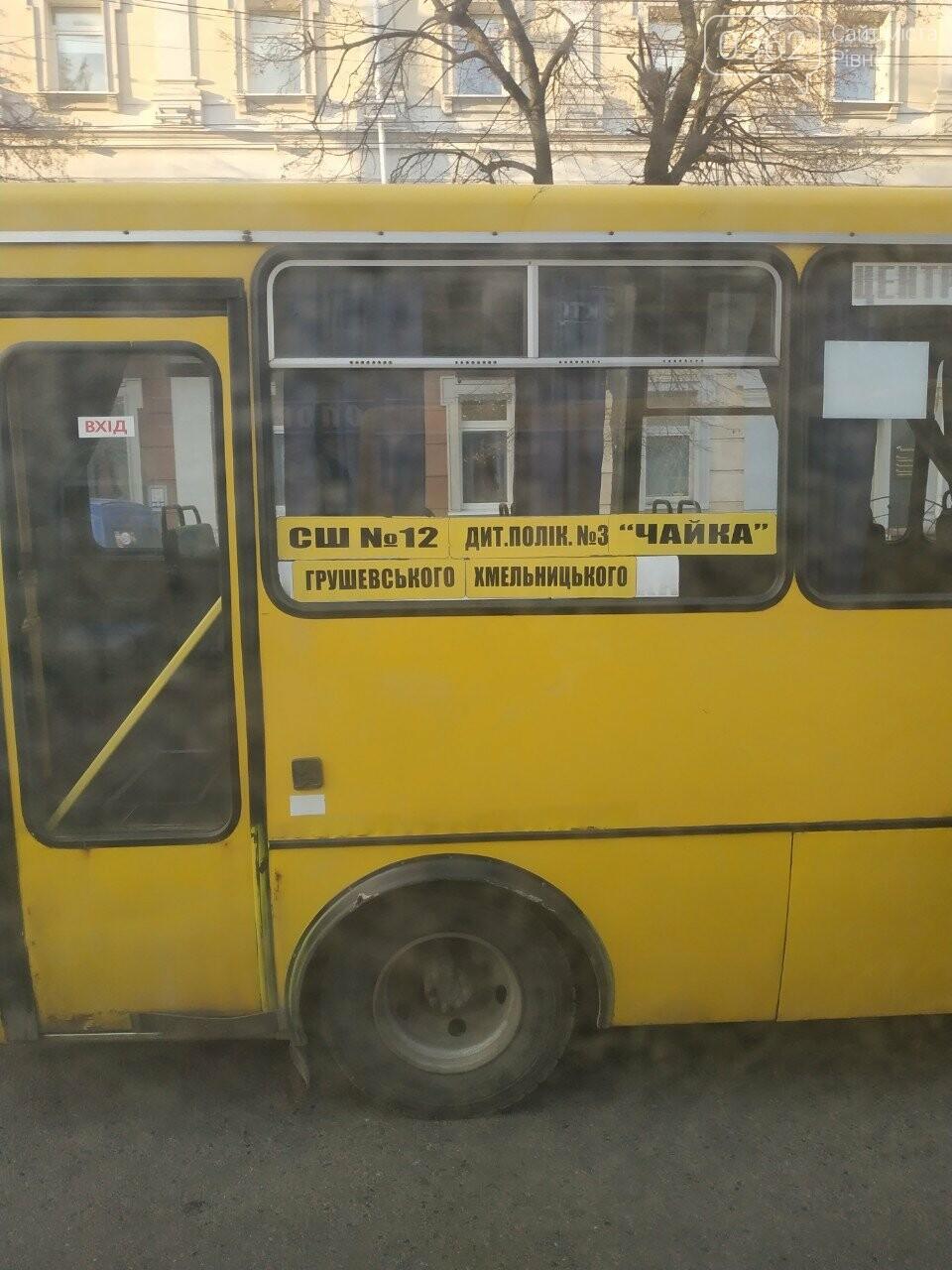 У Рівному маршрутка потрапила в ДТП (ФОТОФАКТ) , фото-1