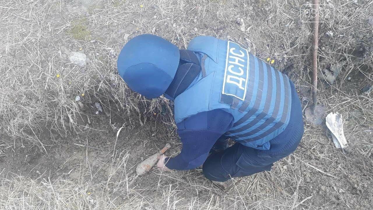 На Рівненщині знешкодили міну (ФОТО), фото-1