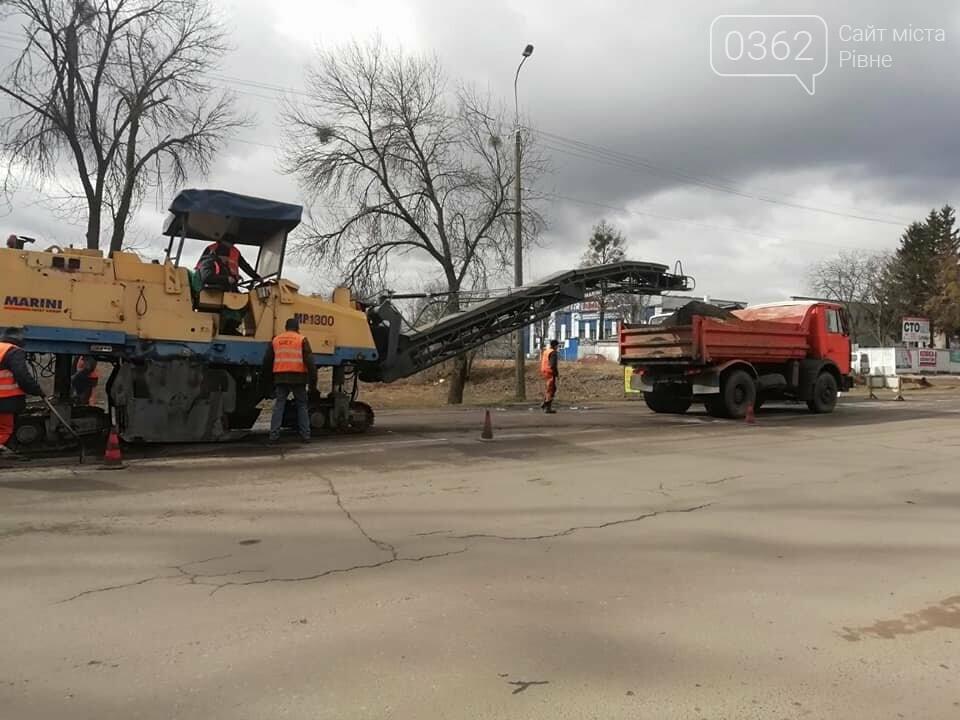 У Рівному продовжують ямковий ремонт вулиць (ФОТО) , фото-1