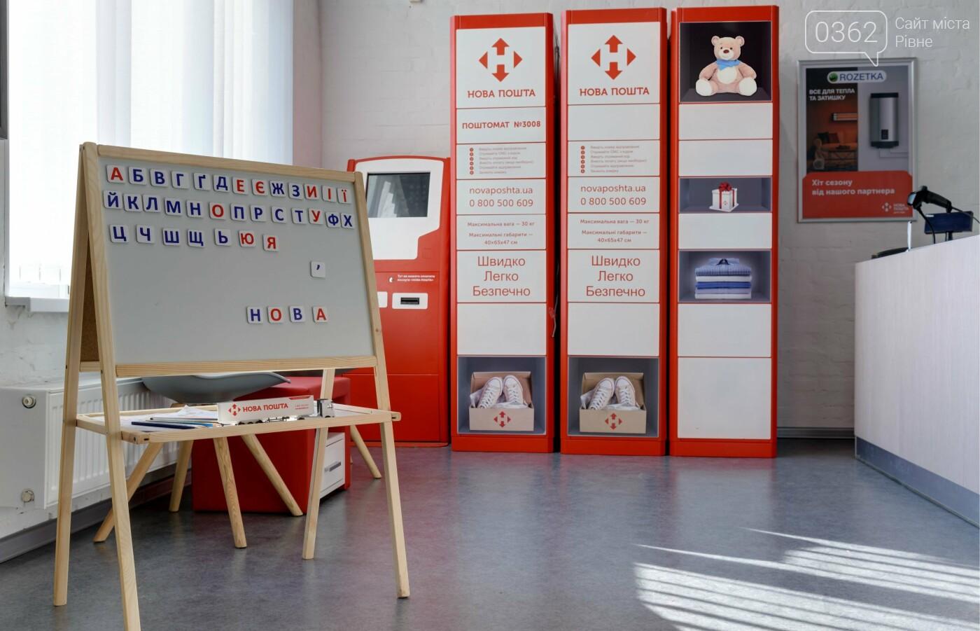 Ще в 5 селах Рівненьської області відкрились відділення «Нова Пошта», фото-1