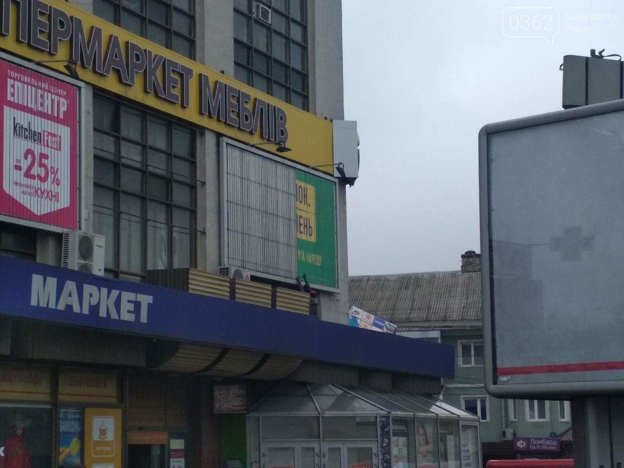 У Рівному починає зникати передвиборча реклама (ФОТОФАКТ) , фото-2