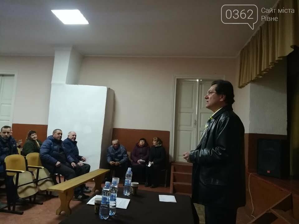 Острог може стати другим містом обласного значення на Рівненщині, яке утворить ОТГ, фото-1