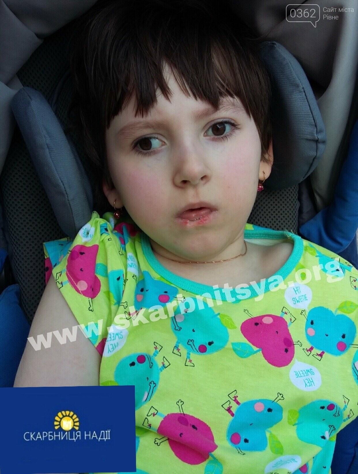 Маленька дівчинка з Рівненщини потребує допомоги у реабілітації! , фото-1