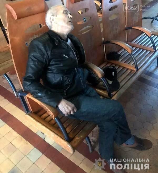 У Рівному на залізничному вокзалі виявили мертву людину (ФОТО), фото-1