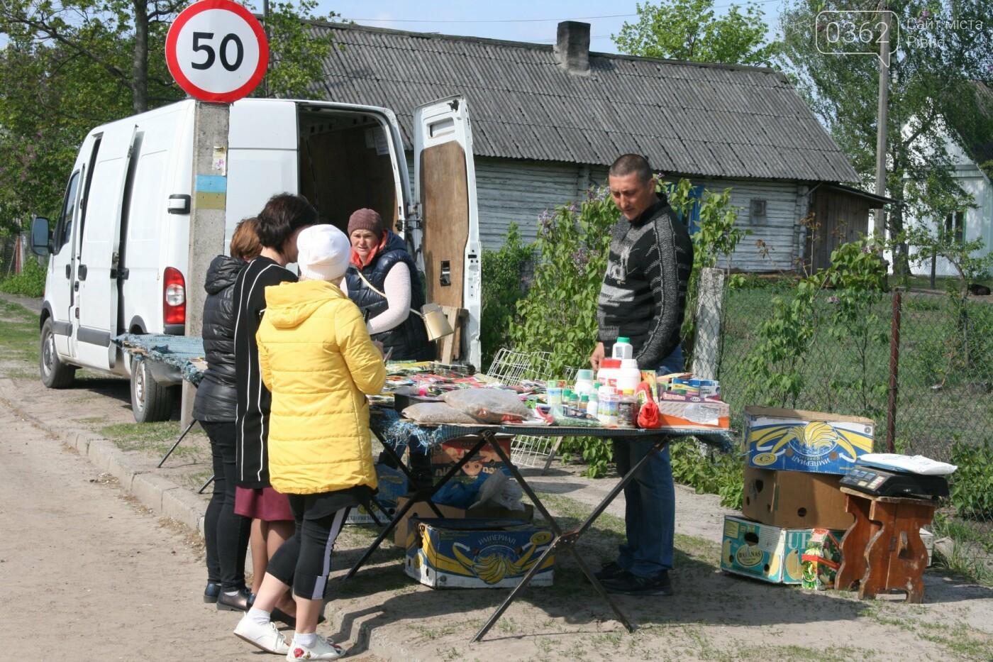 Як на Зарічненщині ярмаркували (ФОТО) , фото-1