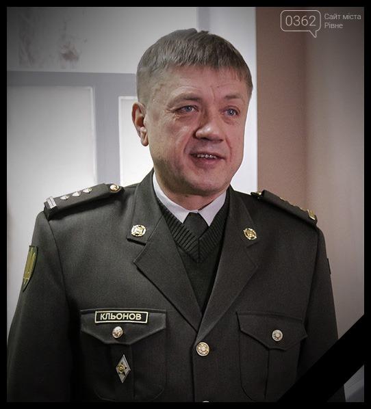 Передчасно пішов із життя начальник Рівненського військового госпіталю , фото-1