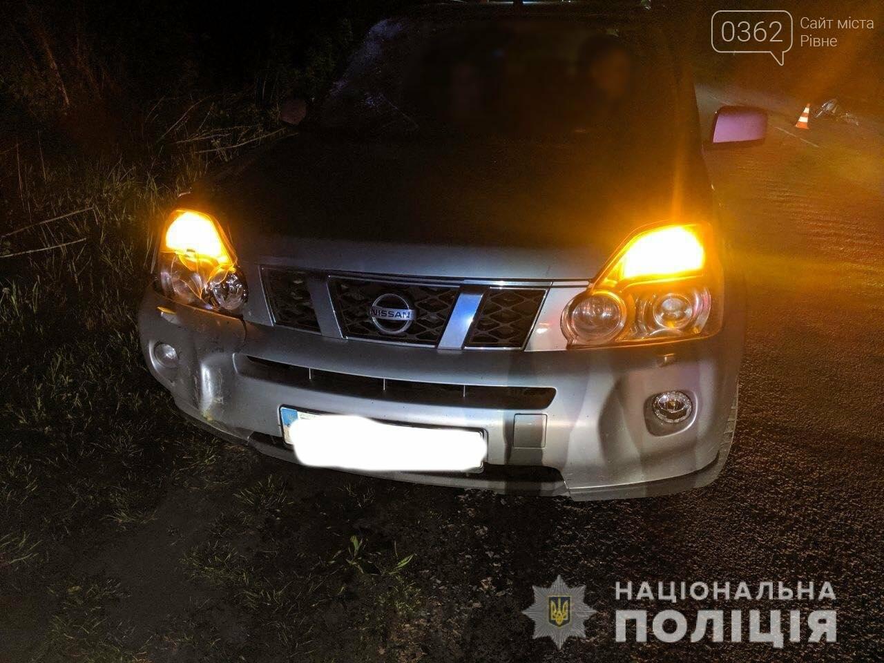 Минулої доби на дорогах Рівненщини у ДТП загинули двоє осіб (ФОТО) , фото-1