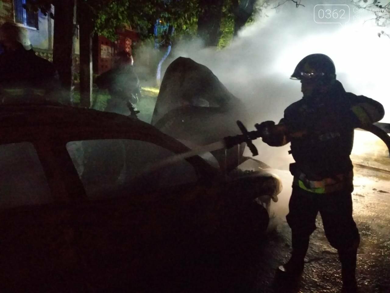 У Рівному згоріла автівка (ФОТО), фото-1