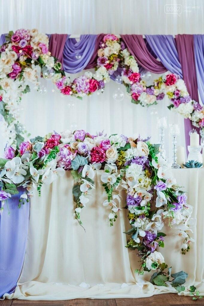 Весільний сезон у Рівному 2019, фото-14