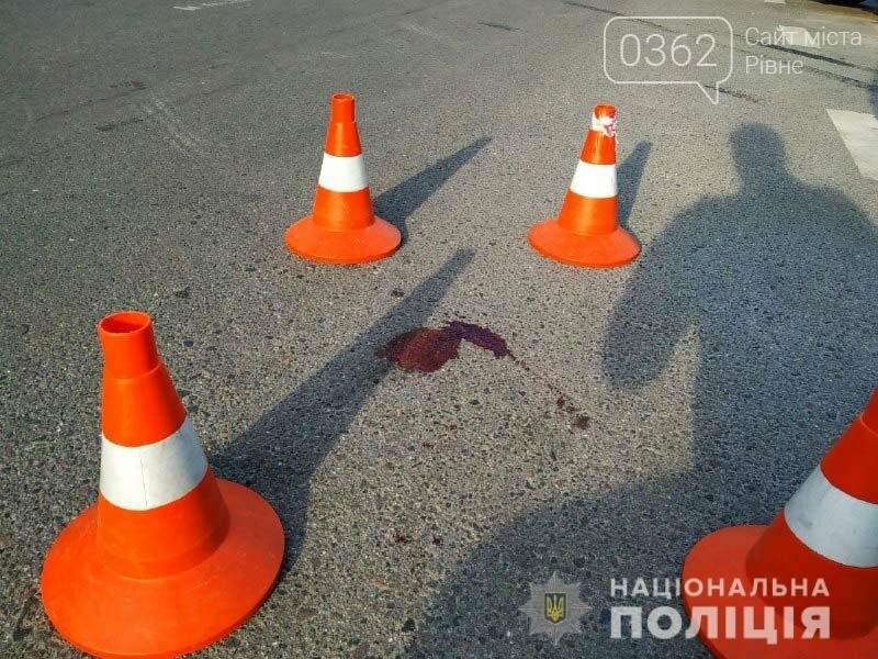 У Рівному під колеса іномарки потрапив пішохід (ФОТО), фото-1