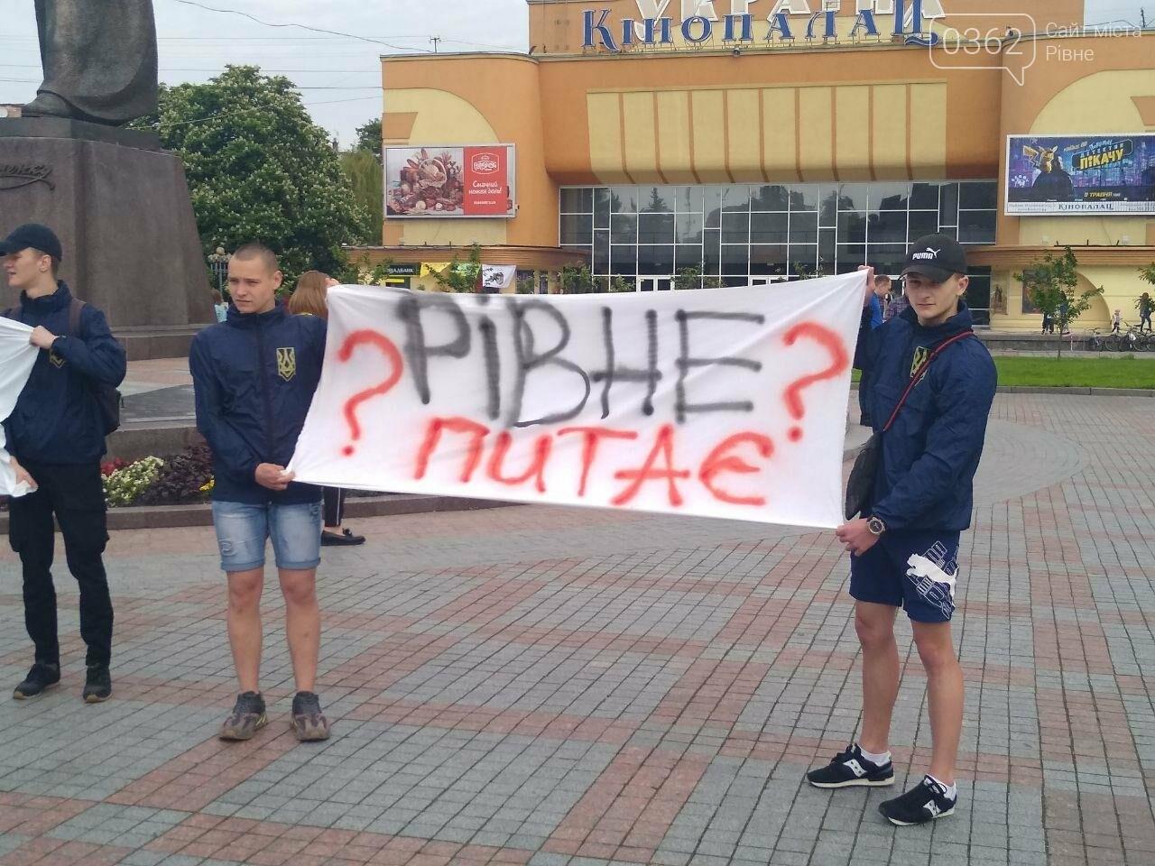 У Рівному проходить акція: «Україна питатиме: Хто замовив Катю Гандзюк?» (ФОТО) , фото-1