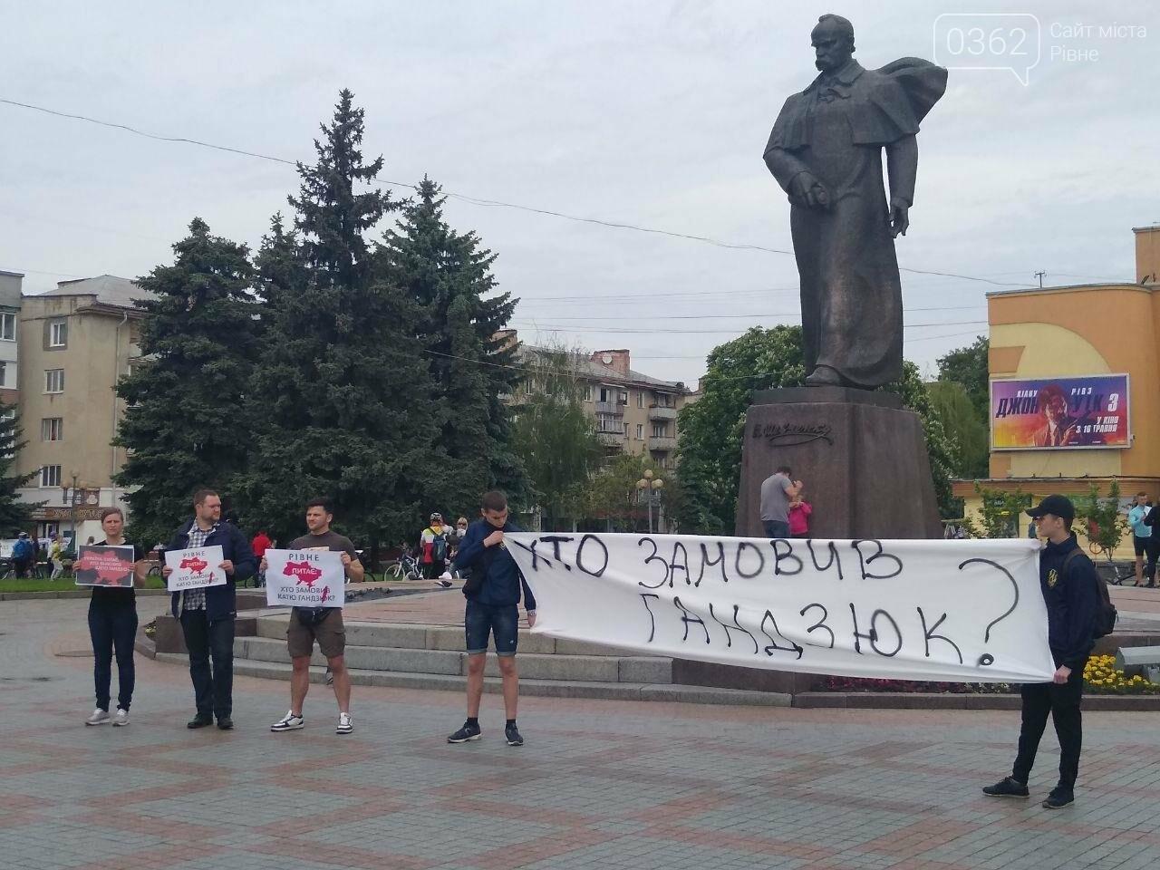 У Рівному проходить акція: «Україна питатиме: Хто замовив Катю Гандзюк?» (ФОТО) , фото-2