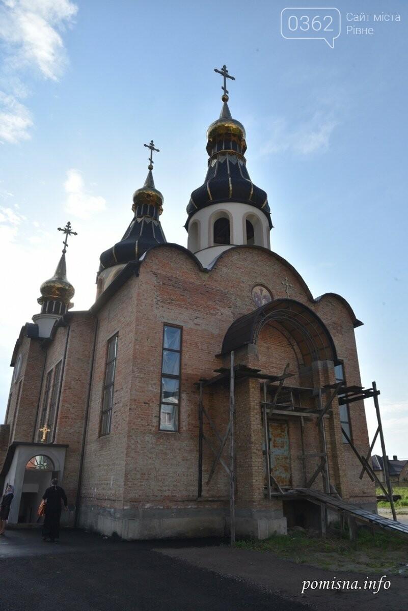 Митрополит Епіфаній на Рівненщині освятив храм нового Вознесенського Соборного комплексу, фото-1