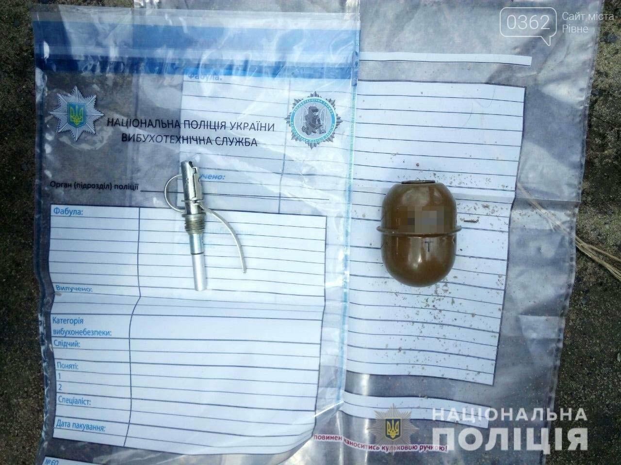 366 патронів, 11 гранат, пластид та обрізи вилучили у жителів Рівненщини (ФОТО), фото-7