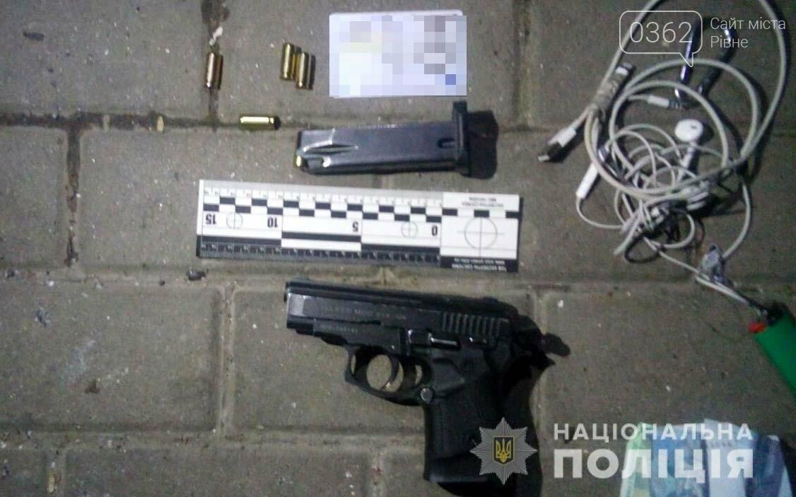 366 патронів, 11 гранат, пластид та обрізи вилучили у жителів Рівненщини (ФОТО), фото-5