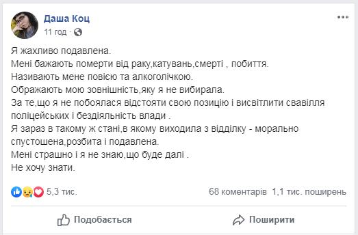 У Рівному активісти підтримали затриманих поліцією підлітків за імпічмент Зеленському (ФОТО)  , фото-8