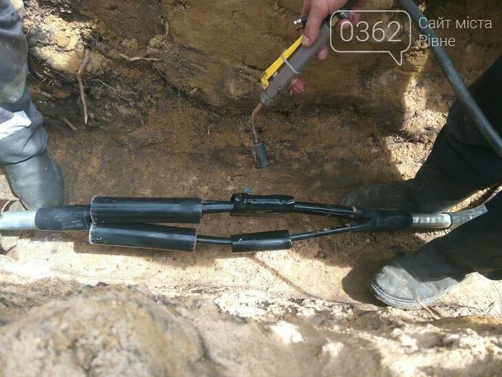 У Рівному ремонтують кабельну лінію на вулиці Бандери (ФОТОФАКТ), фото-1