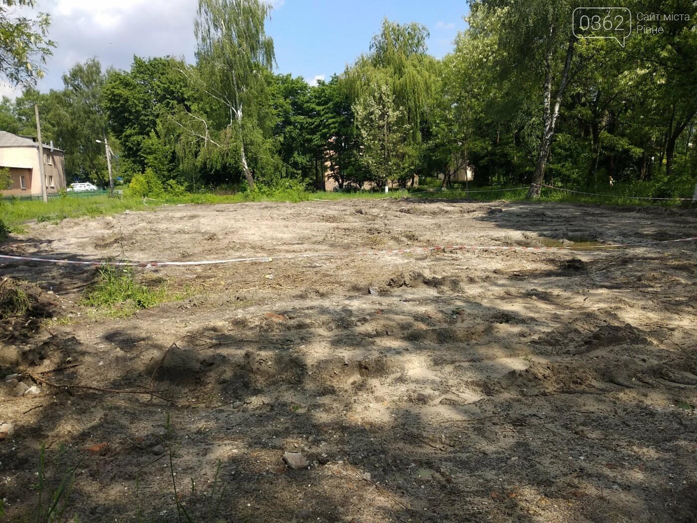У Костополі розпочали реконструкцію парку відпочинку, фото-1